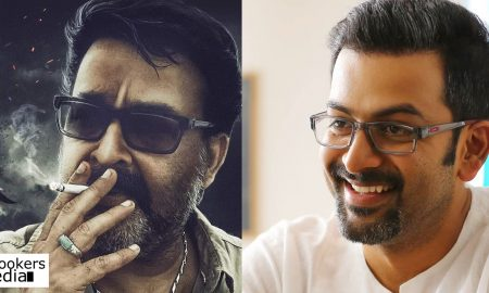 lucifer latest news, prithviraj latest news, lucifer malayalam movie, prithviraj upcoming movie, mohanlal latest news, mohanlal upcoming movie