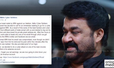 mohanlal latest news, mallu cyber soldiers latest news,latest malayalam news, krk against mohanlal,