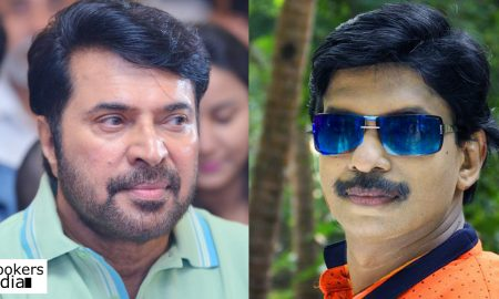 mammootty latest news, mammootty upcoming movie, santhosh pandit latest news, santhosh pandit upcoming movie, latest malayalam news