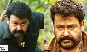 pulimurugan latest news, mohanlal latestnews, pulimurugan guiness world record, latest malayalam news