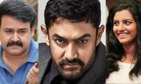 mohanlal latest news, aamir khan latest news, lijomol jose latest news, latest malayalam news, lijomol jose upcoming movie