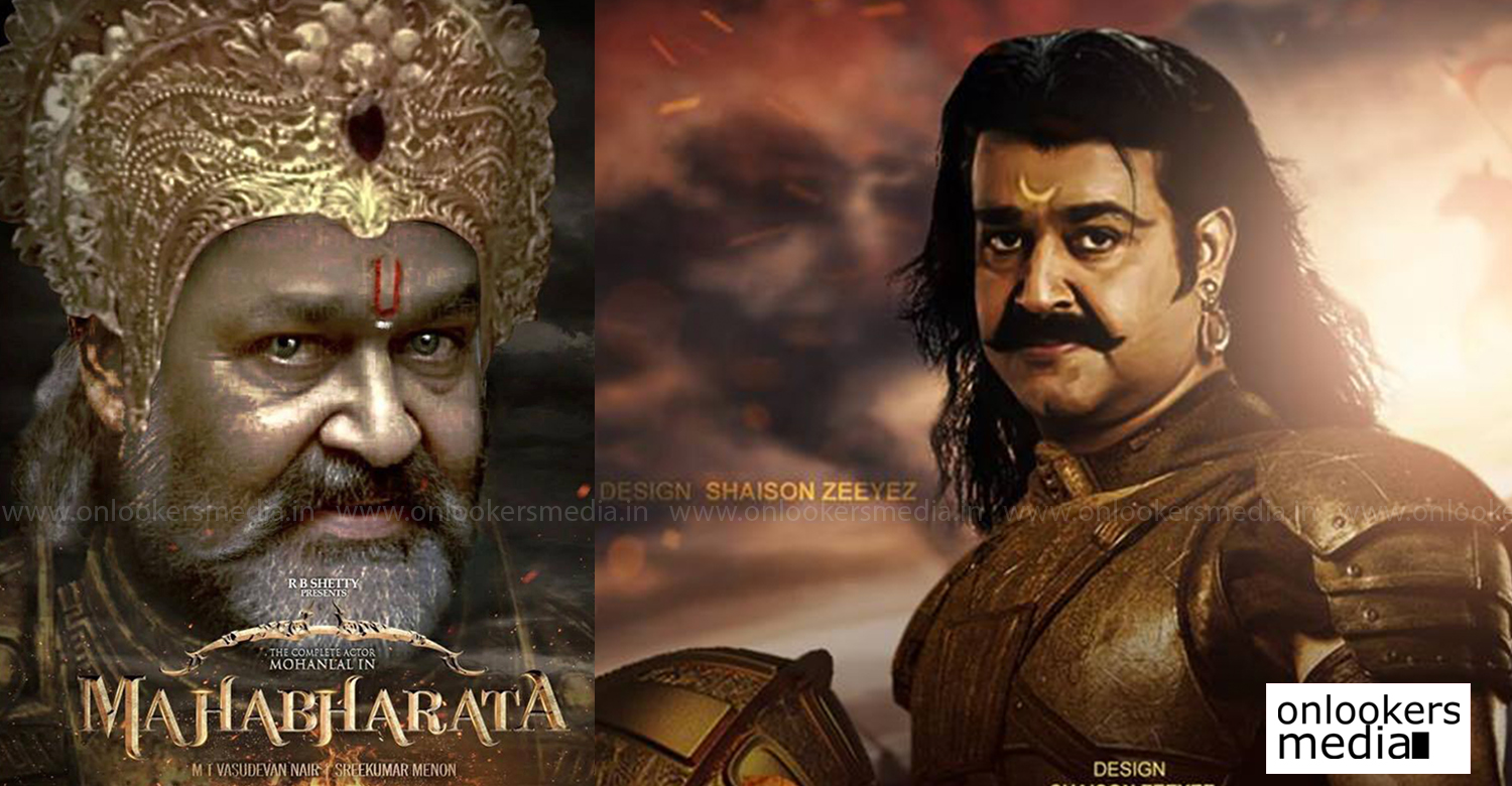 mohanlal latestt news, mohanlal upcoming movie, the mahabharata latest news, mohanlal big budget movie, latest malayalam news