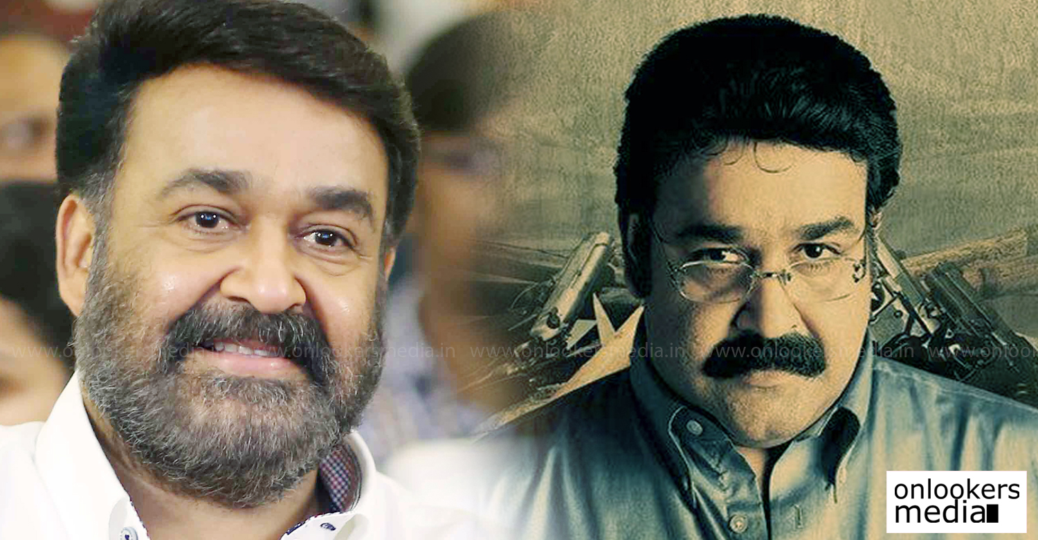 mohanlal latest news, mohanlal in ram gopal varma movie, latest malayalam news, mohanlal in company, mohanlal hindi movie