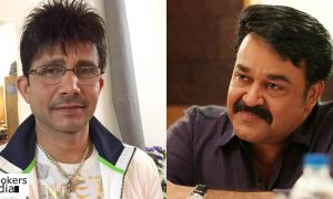 mohanlal latest news, krk latest news, krk apologises to mohanlal, krk against mohanlal