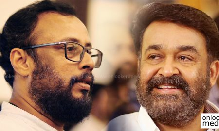 mohanlal latest news, mohanlal upcoming movie, mohanlal lal jose movie, latest malayalam news, lal jose upcoming movie