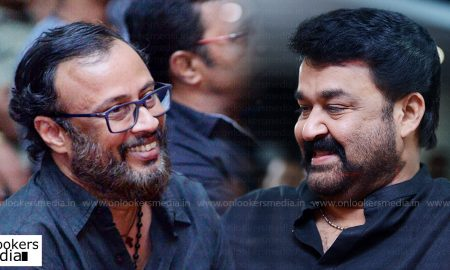 mohanlal latest news, mohanlal upcoming movie, mohanlal lal jose movie , lal jose upcoming movie, lal jose latest news