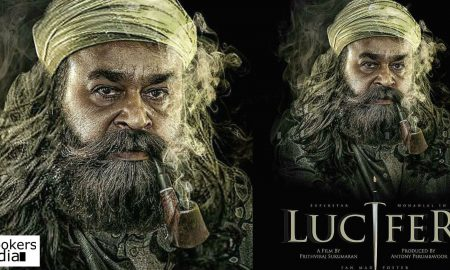 mohanlal latest news, prithviraj latest news, lucifer latest news, mohanlal upcomig movie, prithviraj upcoming movie