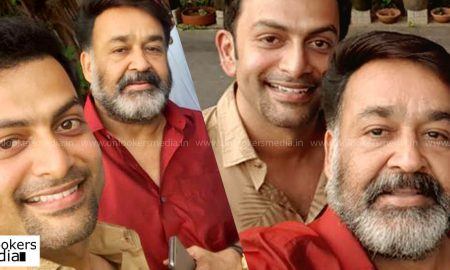 mohanlal latest news, mohanlal upcoming movie, lucifer latest news, mohanlal in lucifer, prithviraj latest news, murrali gopy latest news