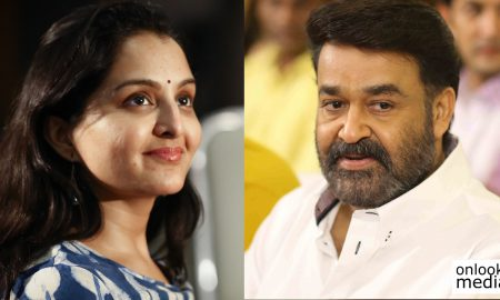 mohanlal latest news, manju warrier latest news, manju warrier about mohanlal, latest malayalam news, 64th national film awards
