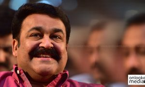 mohanlal latest news, mohanlal upcoming images, latest malayalam news, odiyan latest news, mohanlal upcoming movie list 2017