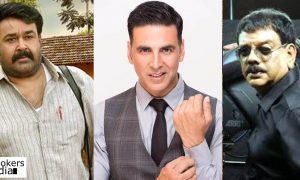 mohanlal latest news, akshay kumar latest news, priyadarshan latest news, latest malayalam news