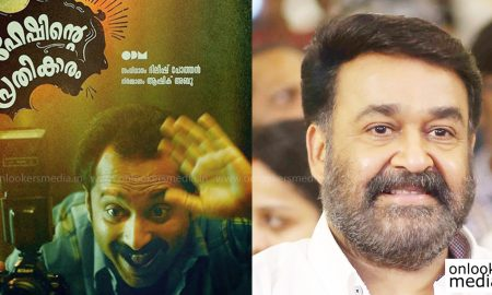 mohanlal latest news, mohanlal upcoming movie, mohanlal shyam pushkaran movie, shyam pushkaran latest news, shyam pushkaran upcoming movie