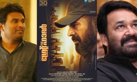 mohanlal latest news, mohanlal upcoming movie, mohanlal haneef adeni movie, haneef adeni latest news, haneef adeni upcoming movie