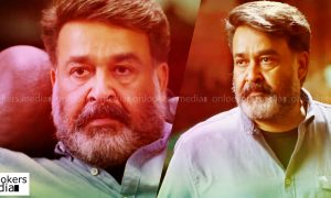 villain teaser 3 million views , fastest million views , mohanlal latest news, mohanlal upcoming movie, villain latest news, villain tease, villain teaser records, villain teaser 1 million views ,;