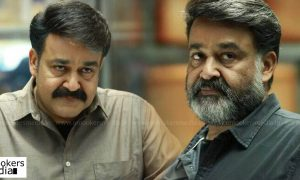 mohanlal latest news, villain latest news, villain teaser, mohanlal upcoming movie, latest malayalam news, mohanlal new movie