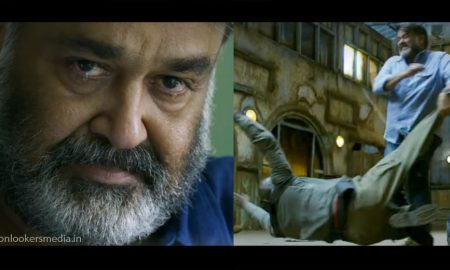 Villain malayalam movie, Villain teaser, Villain movie teaser trailer, mohanlal Villain, Villain trailer, malayalam movie 2017,