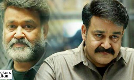 mohanlal latest news, mohanlal upcoming movie, latest malayalam news, villain latest news, villain teaser