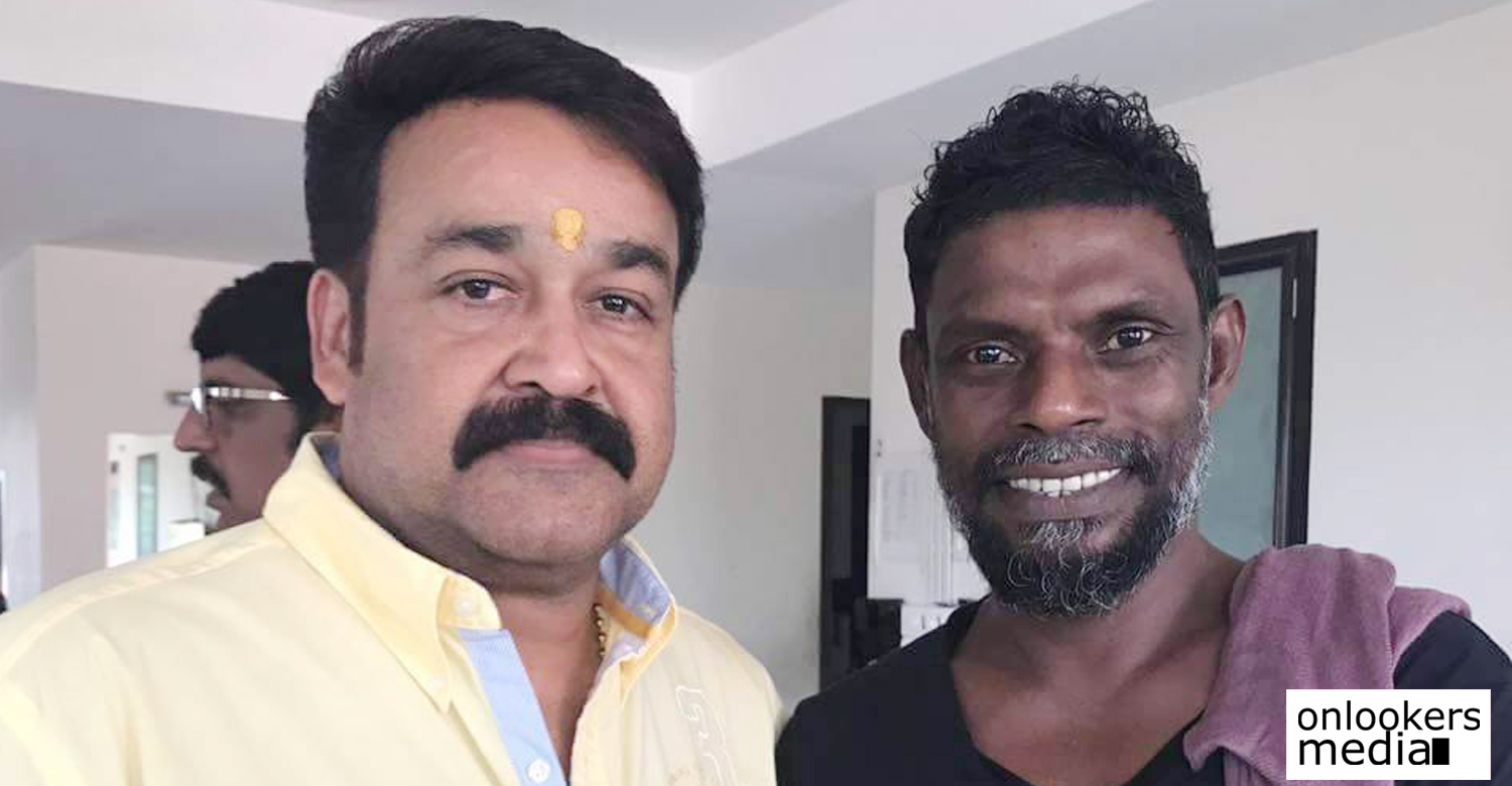 mohanlal latest news, villain latest news, mohanlal upcoming movie, vinayakan upcoming movie, latest malayalam news