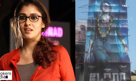 nayanthara latest news, nayanthara upcoming movie, dora latest news, nayanthara lady superstar,