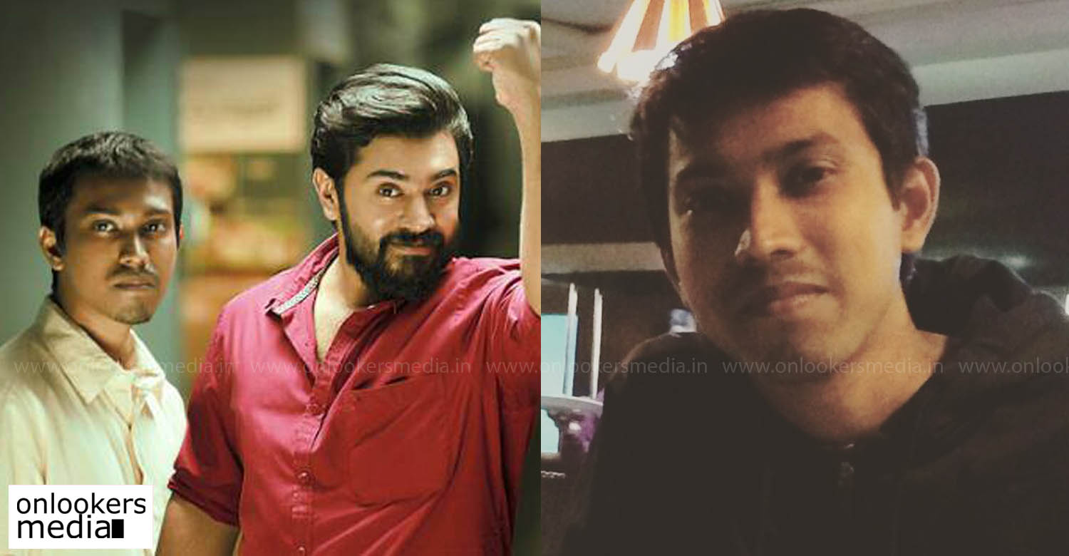 nivin pauly latest news, sakhav latest news, althaf salim latest news,