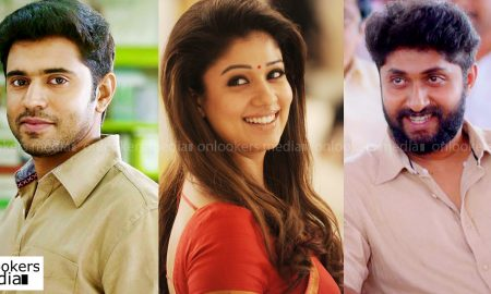dhyan sreenivasan latest news, dhyan sreenivasan upcoming movie, nivin pauly latest news, nivin pauly upcoming movie, nayanthara latest news, nayanthara upcoming movie, nivin pauly nayanthara movie