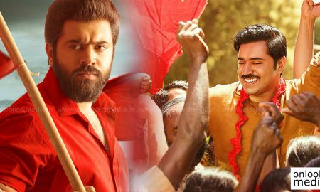 nivin pauly latest news, sakhavu latest news, nivin pauly new movie, latest malayalam news, nivin pauly career best perfomance