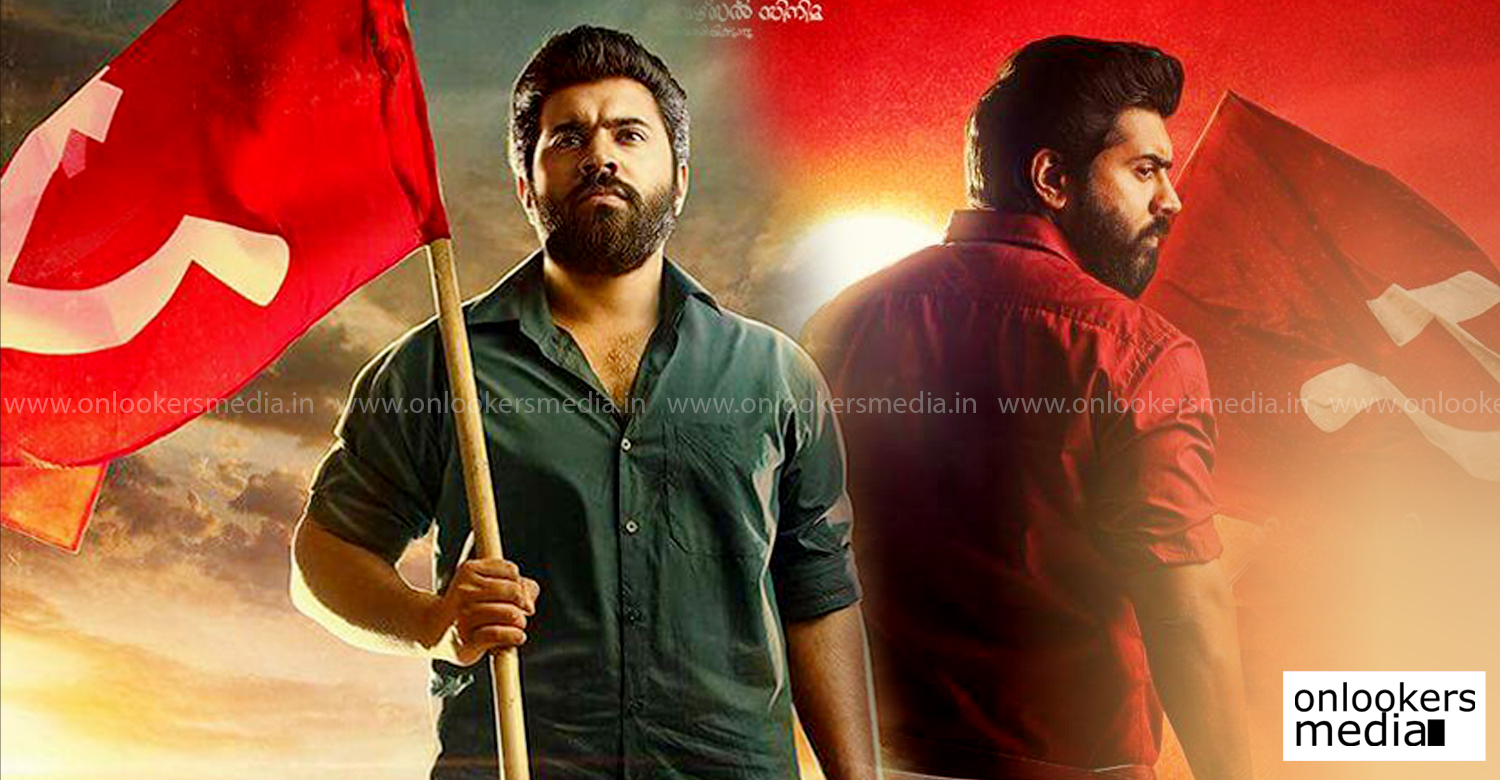 sakhavu latest news, sakhavu hit or flop, sakhavu report, nivin pauly new movie, latest malayalam news , nivin pauly latest news, super hit movie sakhavu