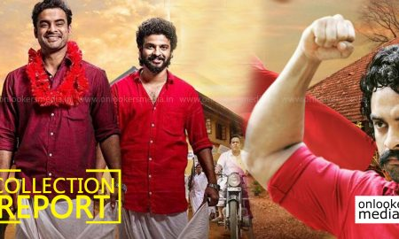 tovino thomas latest news, oru mexican aparatha latest news, oru mexican aparatha total collection, oru mexican aparatha gross collection