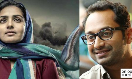 take off latest news, fahadh faasil latest news, parvathy menon latest news, latest malayalam news