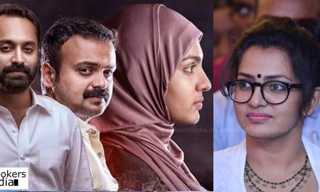 parvathy latest news, latest malayalam news, take off latest news, parvathy about take off, fahadh faasil latest news,