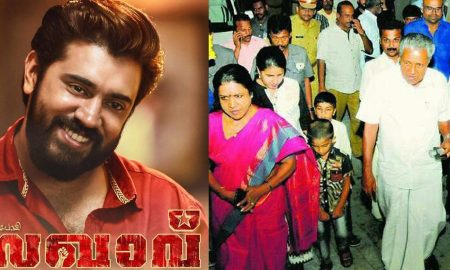sakhavu latest news, pinarayi vijayan latest news, pinarayi vijayan to watch sakhavu, latest malayalam news, nivin pauly latest news