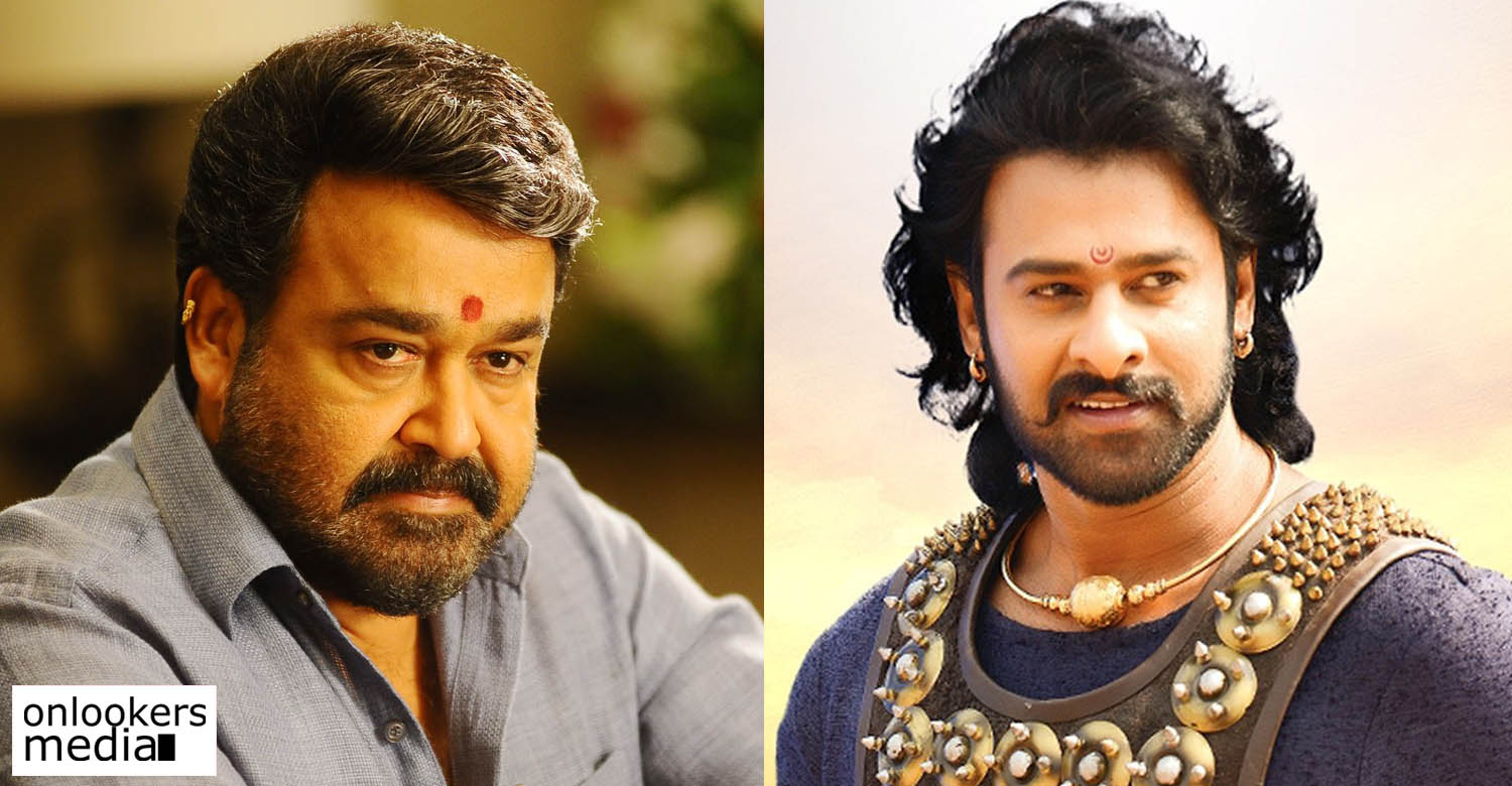 mohanlal latest news, prabhas latest news, prabhas new movie, prabhas about mohanlal, latest malayalam news