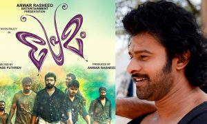 prabhas latest news, prabhas about premam, prabhas new movie, baahubali 2 latest news