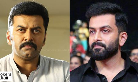 prithviraj latest news, latest malayalam news, prithviraj upcoming movie, indrajith upcoming movie, prithviraj indrajith movie, srinath rajendran upcoming movie