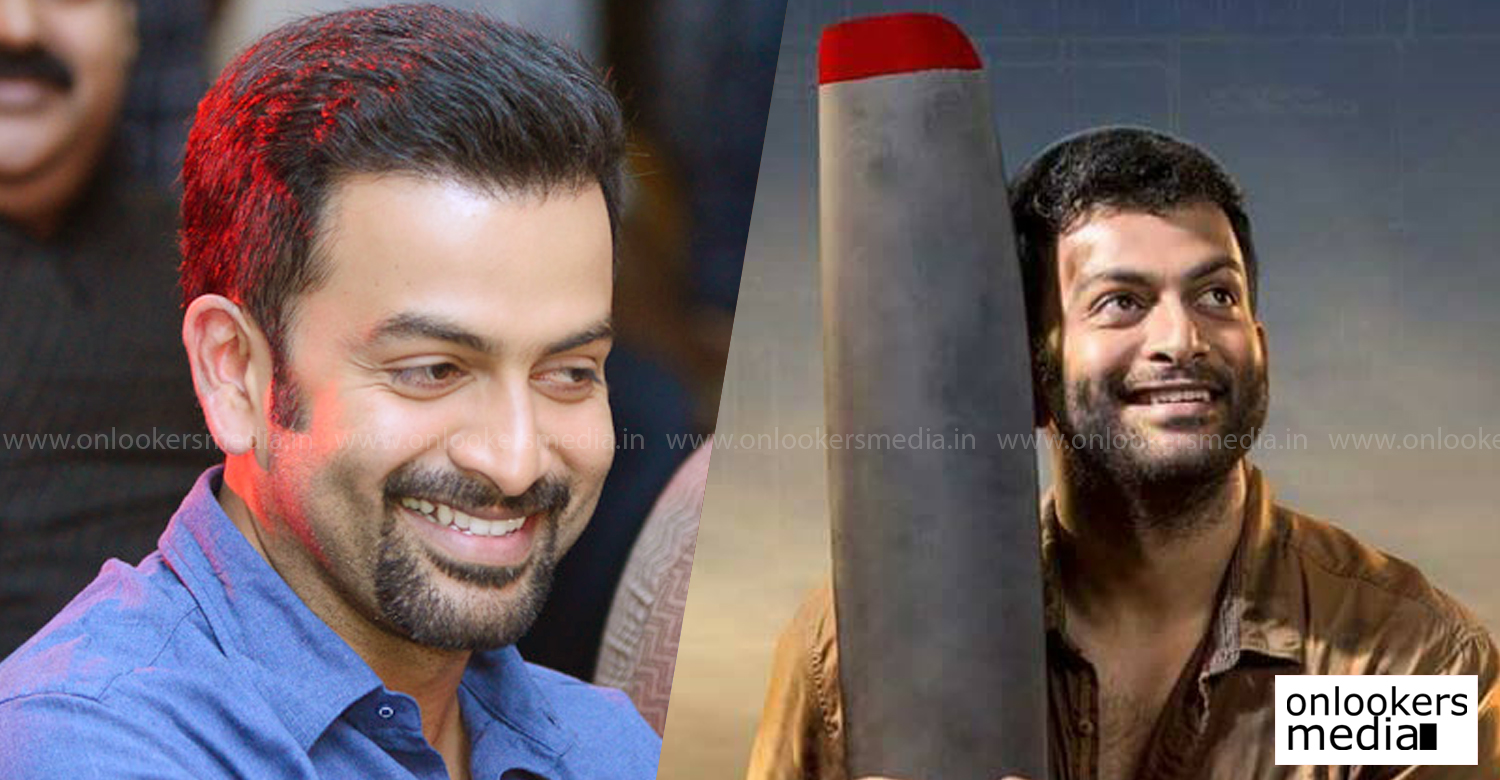 prithviraj latest news, prithviraj upcoming movie, latest malayalam news, vimaanam latest news