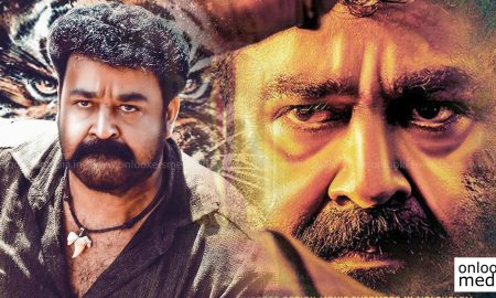 mohanlal latest news, pulimurugan latest news, latest malayalam news, pulimurugan records, pulimurugan guinness record