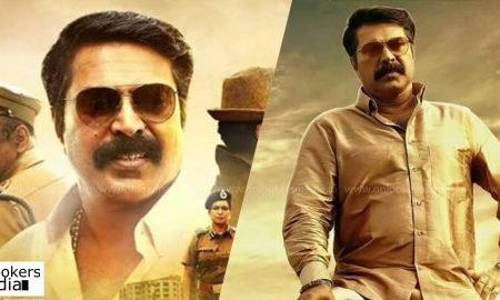 mammootty latest news, mammootty upcoming movie, puthan panam latest news, puthan panam theatre list, latest malayalam news
