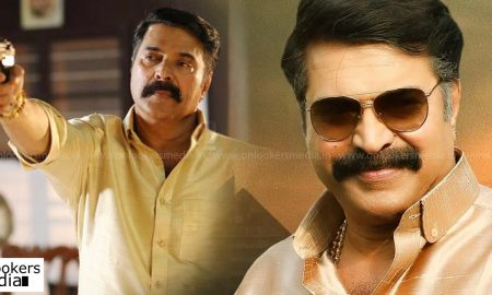 puthan panam latest news, mammootty latest news, mammootty new movie, latest malyalam news