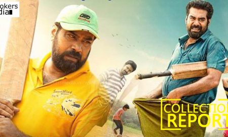 rakshadhikari baiju latest news, rakshadhikari baiju 3 days collection, rakshadhikari baiju kerala box office collection, biju menon latest news, biju menon new movie