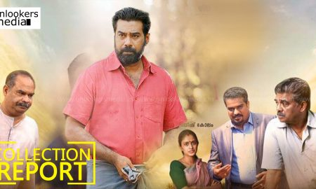 rakshadhikari baiju oppu 7 days collection report, rakshadhikari baiju oppu kerala collectiion report, rakshadhikari baiju oppu latest news, biju menon latest news, biju menon new movie