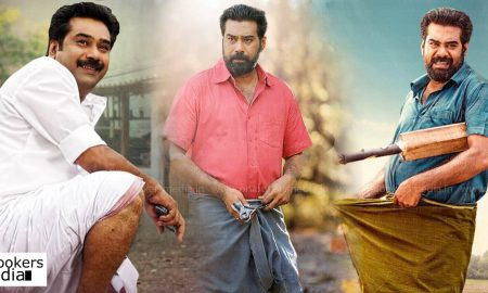 rakshadhikari baiju oppu latest news, rakshadhikari baiju oppu hit or flop, biju menon latest news, biju menon new movie