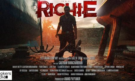 nivin pauly latest news, nivin pauly upcoming movie, richie movie, richie latest news, latest malayalam news, richie firstlook poster