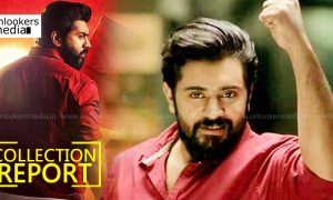 sakhavu latest news, sakhavu 2 days collection, latest malayalam news, sakhavu kerala box office collection, nivin pauly new movie, nivin pauly latest news