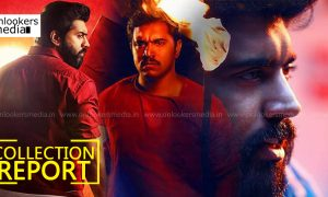 sakhavu latest news, sakhavu 6 days collection, sakhavu collection report, latest malayalam news, nivin pauly latest news, nivin pauly upcoming movie