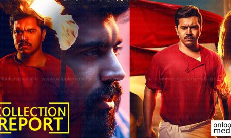 sakhavu latest news, nivin pauly latest news, sakhavu first day collection report, sakhavu first day kerala box office collection, sakhavu hit or flop, latest malayalam news