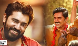 sakhavu latest news, sakhavu release, nivin pauly latest news, nivin pauly upcoming movie, latest malayalam news