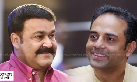 mohanlal latest news, shaan rahman latest news, shaan rahman upcoming movie, mohanlal upcoming movie, latest malayalam news, lal jose upcoming movie, mohanlal lal jose movie