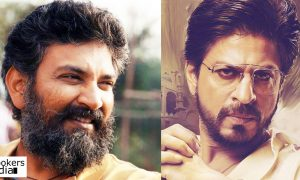 shah rukh khan latest news, ss arajamouli latest news, ss rajamouli shah rukh khan movie, shah rukh khan in mahabharata, ss rajamoulis mahabharata, ss rajamouli upcoming movie, shah rukh khan upcoming movie