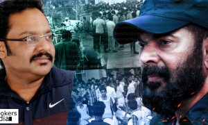 the great father latest news, shaji nadeshan latest news, mammootty latest news, the great father collection report, the great father first day collection