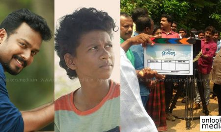 chethan latest news, chethan upcoming movie, atest malayalam news, sukhamano daveede latest news, bhagat manuel upcoming movie, bhagat manuel latest news
